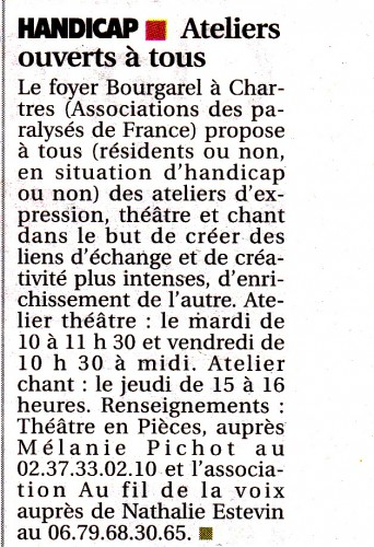 theatre-apf.jpg