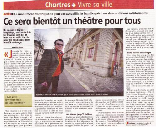 theatre1.jpg